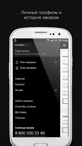 u041bu2019u042du0422u0423u0410u041bu042c android2mod screenshots 3