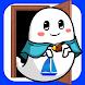 ケープ君の脱出ゲーム 3部屋目~自腹の麺と綻びのおっさん~ 無料人気脱出ゲーム - Androidアプリ