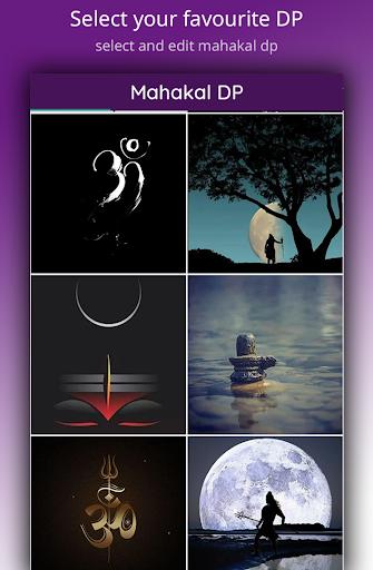 Mahakal status - shiva video status apktram screenshots 6