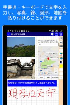 Pocket Note Pro - 手書きと印刷に対応したメモ帳アプリのおすすめ画像5