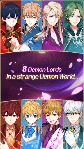 Proposed by a Demon Lord  screenshots 2