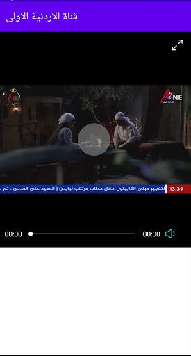 A one TV 1.0 screenshots 1