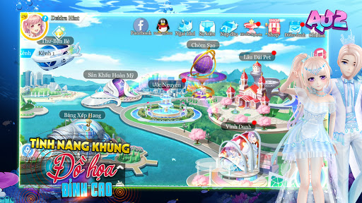 Au 2 - Chuu1ea9n Audition Mobile 11.0 Screenshots 15