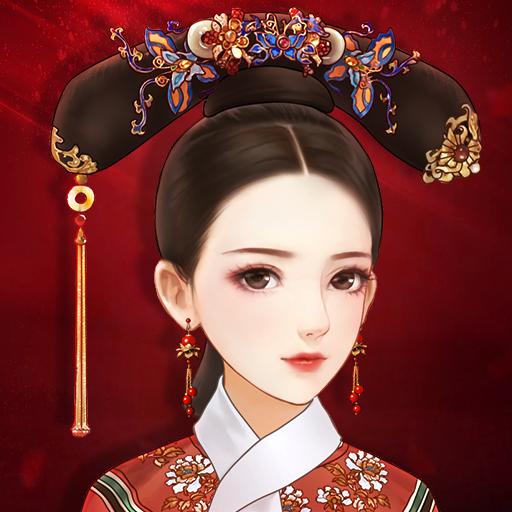 Palace Rule (蓝颜清梦全球版)