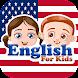 子供のための英語 - 遊んで学びましょう - Androidアプリ