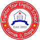 Brighter Star English School,jhapa APK