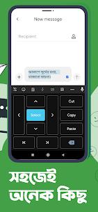 Descargar Ridmik Keyboard APK {Último Android y IOS} 4