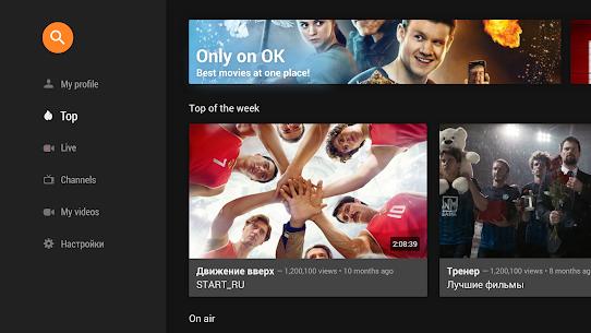 OK Video – 4K live, movies, TV shows 2