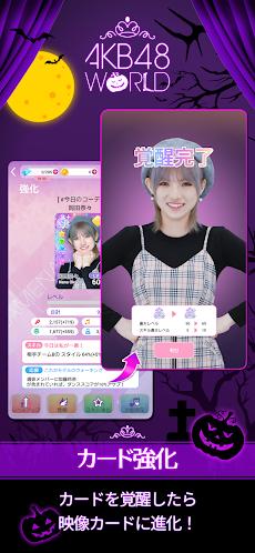[AKB48公式] AKB48 Worldのおすすめ画像5