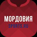 Мордовия+ Sports.ru