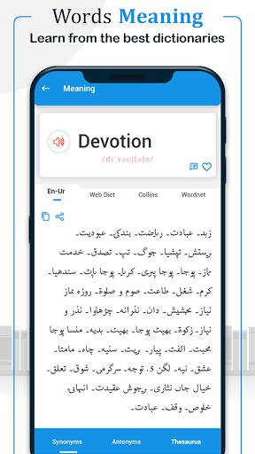 English Urdu Dictionary Offline - Translator 4.0.6 Screenshots 3