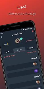 Download Yalla Reyada - يلا رياضة For PC Windows and Mac apk screenshot 6