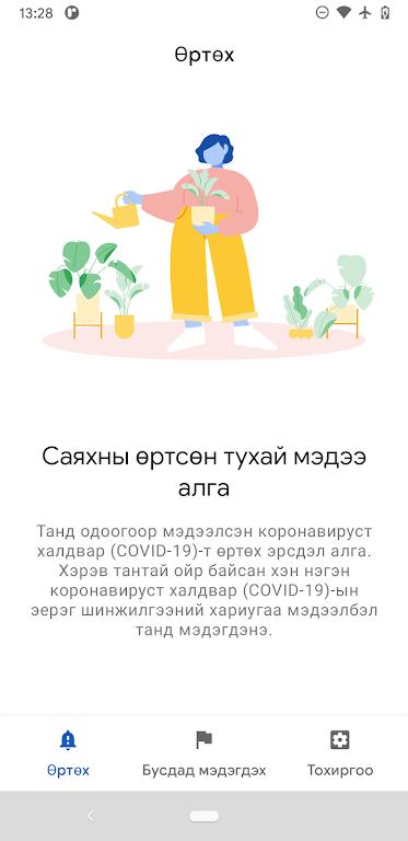 COVID-19 ERSDEL poster 0
