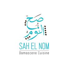 Sah El Nom Cafe icon