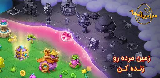 Dragon Land, Merge Dragon - Zombie Vs Dragon games apkdebit screenshots 15