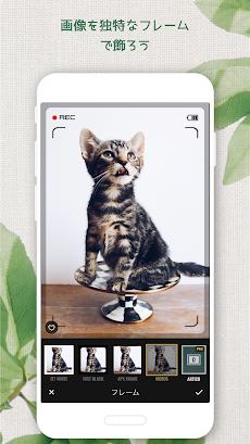 Fotor画像加工, 写真編集 & コラージュアプリのおすすめ画像5