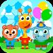 子供向けの遊園地! - Androidアプリ