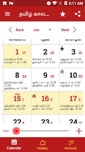 Tamil Calendar 2019  On Pc | How To Download (Windows 7, 8, 10 And Mac) 2