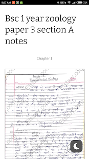 Bsc 1 year zoology paper 3 notes