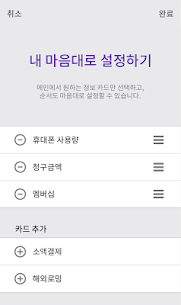 U+ 고객센터  Apps For Pc (Windows And Mac) Download Now 2