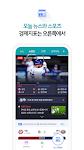 screenshot of 네이버 - NAVER