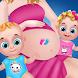 妊娠中のママ&ツインベビーシッターゲーム