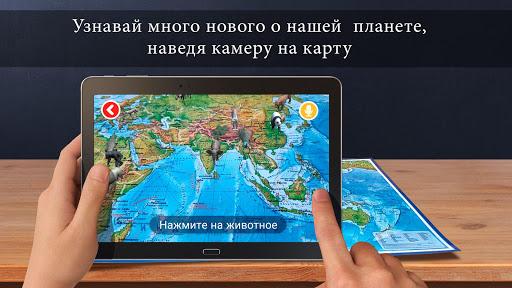 IQ Map 1.07 Screenshots 2