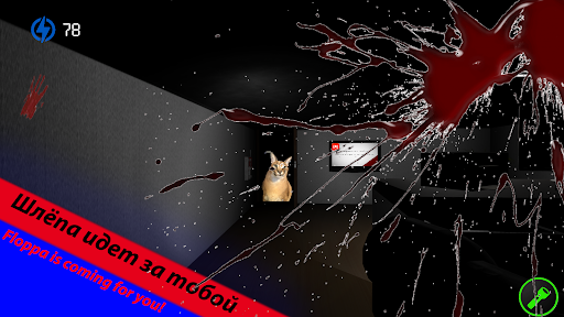 Five Nights At Floppa 2 androidhappy screenshots 1