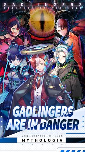 Gadlingers: Creation of the Gods 1.1.546 screenshots 1