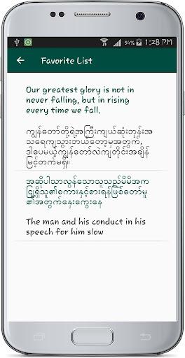 English Burmese Translate hack tool