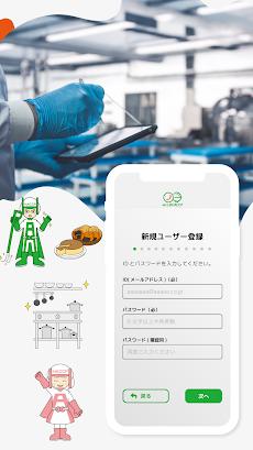 ふくしまHACCPアプリのおすすめ画像3