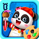 ベビーパンダのアート教室 - Androidアプリ