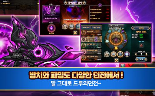 ub4dcub8e8uc640 ub358uc804 - ubc29uce58ud615 RPG  screenshots 13
