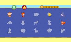 子供のためのパズル Puzzle for childrenのおすすめ画像4