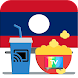 TV Laos Live Chromecast - Androidアプリ