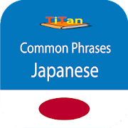 speak Japanese -  learn Japanese language
