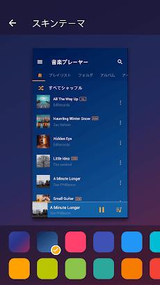 音楽プレーヤー - MP3プレーヤーのおすすめ画像3