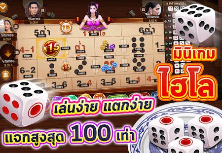 Royal Poker - u0e44u0e1eu0e48u0e40u0e17u0e47u0e01u0e0bu0e31u0e2au0e23u0e2du0e22u0e31u0e25 43.0 Screenshots 9