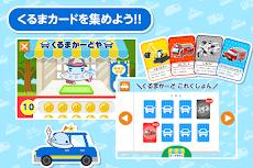 はたらくくるまゴーゴー 2歳から遊べる幼児・子供知育アプリのおすすめ画像5
