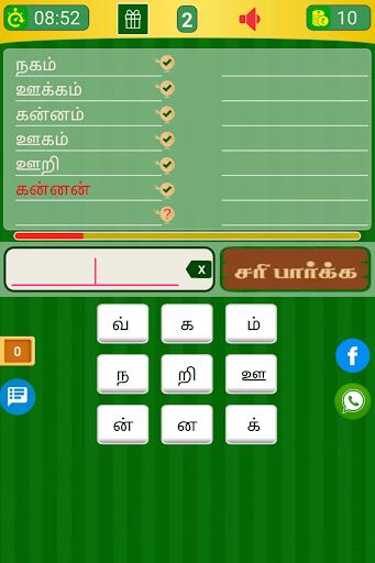 Tamil Word Game - u0b9au0bcau0bb2u0bcdu0bb2u0bbfu0b85u0b9fu0bbf - u0ba4u0baeu0bbfu0bb4u0bcbu0b9fu0bc1 u0bb5u0bbfu0bb3u0bc8u0bafu0bbeu0b9fu0bc1 6.2 Screenshots 16