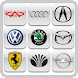 Car Logo Quiz 2021