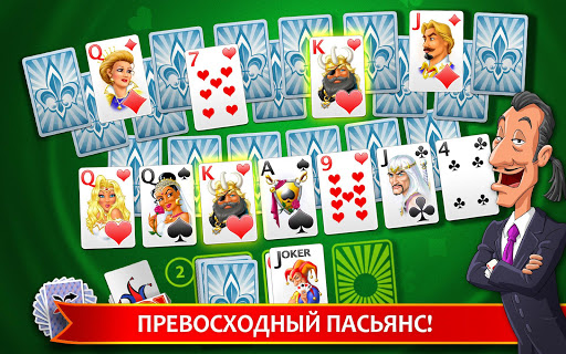 Solitaire Perfect Match 2020.7.2048 screenshots 6