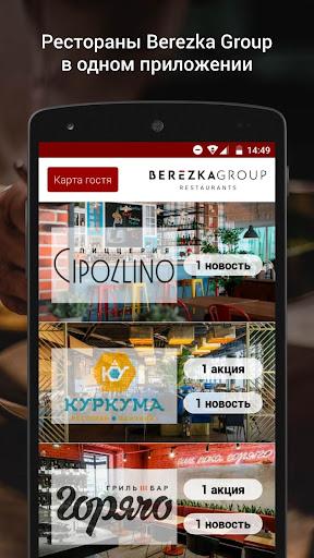Играть по карте гостя online casino olympic