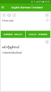 English Burmese Translator screenshots 1