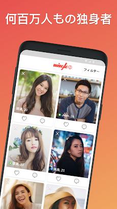 Mingle2:オンライン デート&チャットのおすすめ画像2