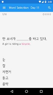 Learn Korean basic words and sentences