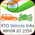 Vahan RTO - Vehicle Information