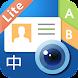 蒙恬名片王Mobile Lite (中日韓英名片辨識系統) - Androidアプリ