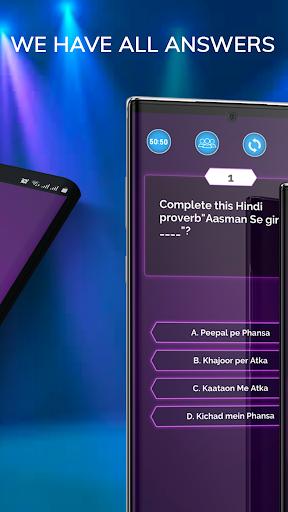 Ultimate KBC 2020 - Crorepati Quiz Hindi & English apkmr screenshots 2