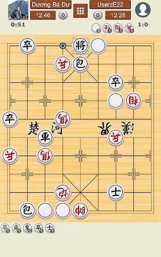 Chinese Chess Online apkslow screenshots 18